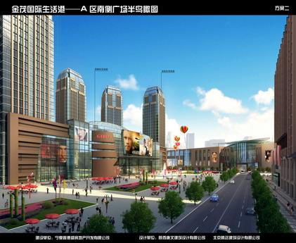 金茂国际生活港A区南侧广场鸟瞰图