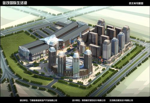 金茂国际生活港A区南侧广场鸟瞰图1